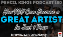 PK 180: Consistently creating award winning art students with Kevin Murphy